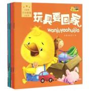 小脚鸭行为管理小绘本(共10册)