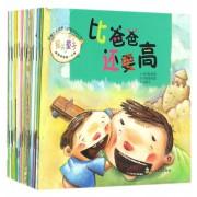 摇头童子(共20册)/新概念家庭育儿教育系列丛书