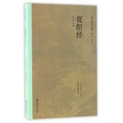 促织经(外十三种)/宋元谱录丛编