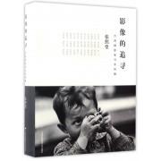 影像的追寻(台湾摄影家写实风貌)(精)