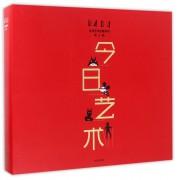 今日艺术(共5册)(精)/DADA全球艺术启蒙系列