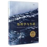 地理学与生活(全彩插图第11版)(精)