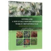 世界藜科植物属和新分类系统(英文版)