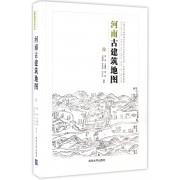 河南古建筑地图/中国古代建筑知识普及与传承系列丛书