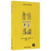 青鸟(附光盘名著英汉双语插图版共2册)