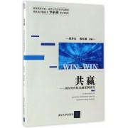 共赢--国内外科技金融案例研究