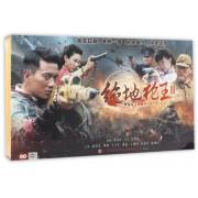 DVD绝地枪王<Ⅱ>11碟装