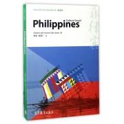 菲律宾(英文版)/体验世界文化之旅阅读文库