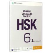 HSK标准教程(附光盘6上练习册)