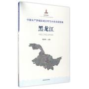黑龙江(中国水产养殖区域分布与水体资源图集)(精)