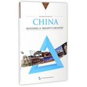 中国(大国的构建)(英文版)/拉美专家看中国系列