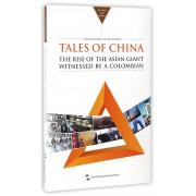 见证中国(英文版)/拉美专家看中国系列