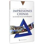 中国印象(西班牙文版)/拉美专家看中国系列