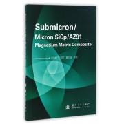 亚微米\微米SiCp\AZ91镁基复合材料(英文版)