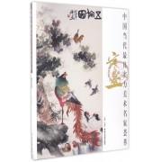崔自默(中国当代最具实力美术名家荟萃)