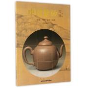 中国紫砂市场(第1辑)
