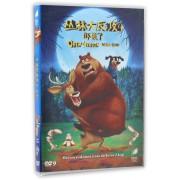 DVD-9丛林大反攻<4>吓傻了