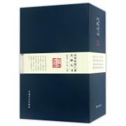 中华传统八德诠解丛书(共8册)(精)