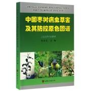 中国枣树病虫草害及其防控原色图谱