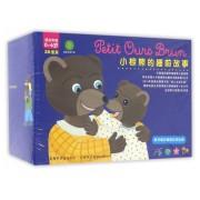 小棕熊的睡前故事(适合年龄0-6岁共20册)