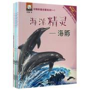 动物科普启蒙绘本(1共10册)