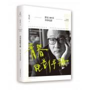 青春电影手册(影史100佳青春电影)