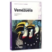 委内瑞拉(英文版)/体验世界文化之旅阅读文库
