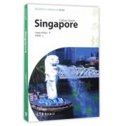 新加坡(英文版)/体验世界文化之旅阅读文库