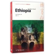 埃塞俄比亚(英文版)/体验世界文化之旅阅读文库