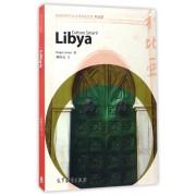 利比亚(英文版)/体验世界文化之旅阅读文库
