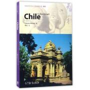 智利(英文版)/体验世界文化之旅阅读文库