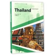 泰国(英文版)/体验世界文化之旅阅读文库