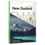 新西兰(英文版)/体验世界文化之旅阅读文库