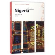 尼日利亚(英文版)/体验世界文化之旅阅读文库