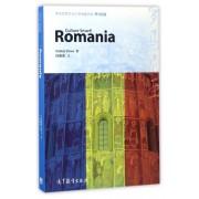 罗马尼亚(英文版)/体验世界文化之旅阅读文库