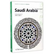 沙特阿拉伯(英文版)/体验世界文化之旅阅读文库