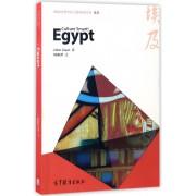 埃及(英文版)/体验世界文化之旅阅读文库