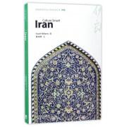 伊朗(英文版)/体验世界文化之旅阅读文库