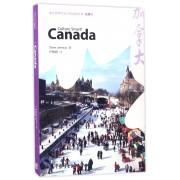 加拿大(英文版)/体验世界文化之旅阅读文库