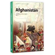 阿富汗(英文版)/体验世界文化之旅阅读文库