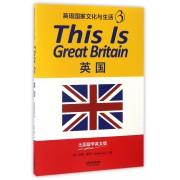 英国(出国留学英文版)/英语国家文化与生活