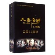 DVD大秦帝国之崛起(15碟装)