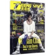 TEENS'SPACE英语街(高中课堂版Apr.2017第4辑)