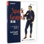 Spark GraphX实战(精)