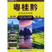 粤桂黔高铁旅游地图
