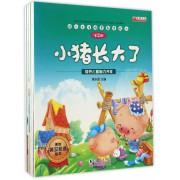 幼儿生活情景教育绘本(第2辑共10册原创英汉双语绘本)