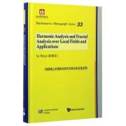 局部域上的调和分析与分形分析及其应用(英文版)(精)