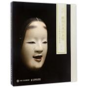雕刻灵魂的表情--日本能面与能面师/并行系列