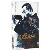 DVD血债血偿(15碟装)