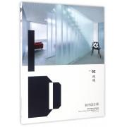 室内设计师(Vol.62改造)